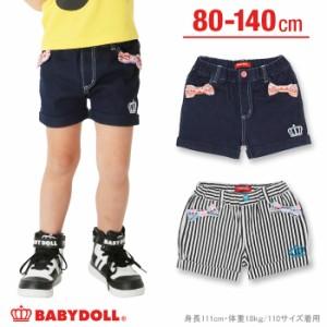 NEW♪リボンポケットショートパンツ-ベビーサイズ キッズ デニム ベビードール 子供服-9426K