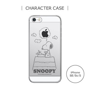 iPhone SE /iPhone 5s/ iPhone 5 ハードケース DS-0353A【8134】 クリア SNOOPY スヌーピー HOUSE ユニック
