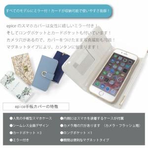 iPhone 7/ iPhone 6s/ iPhone 6 手帳型ケース GBIP-6343NV 【1445】 epice カード収納 エナメルリボン ネイビー おぎす商事