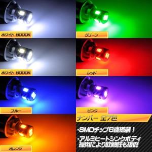 エヌボックス N-BOX JF1・2 前期 後期 対応★サムスン製 ハイパワー SMD6連 ナンバー灯【1灯式用】★全7色から選択可【メガLED】