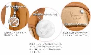 ACE/エース【カナナプロジェクト(Kanana project) ショルダーバッグ 54782】母の日