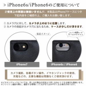 iPhone7【rienda/リエンダ】「デュアル」ストラップチェーン 手帳 ケース 花柄 iPhone6s iPhone6