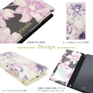 iPhone8 ケース 手帳型 iPhone7 iPhone6s アイフォン レザー カバー 花柄 ブランド rienda リエンダ「モダニティーフラワー」