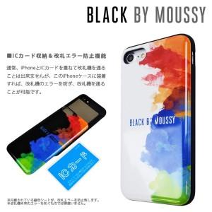 iPhone8 iPhone7 【BLACK BY MOUSSY/ブラックバイマウジー】 「シェルケース/スプレー」 ブランド IC カード収納