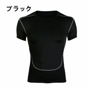 スポーツウエア 紳士服 フィットネスウェア メンズウエア 上着 レオタード トレーニング 半袖 Tシャツ