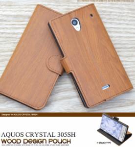 aquos crystal 305sh 手帳ケース 305sh 手帳型ケース 305sh ケース 木目 305sh 手帳型 305sh ケース 手帳型 305sh 手帳