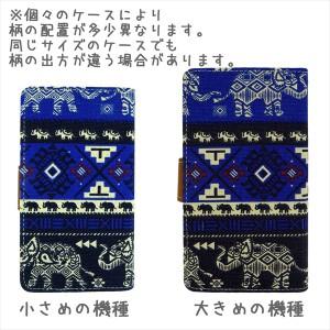 SC-03J Galaxy S8+ ★アジアン手帳型ケース/ギャラクシー s8+ sc03j galaxys8 plus sc-03j ★カバー ブック型手帳ケース
