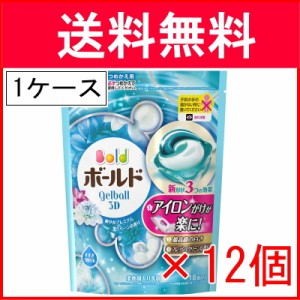 【送料無料】 ボールド ジェルボール3D 爽やかプレミアムクリーンの香り つめかえ用 347g  (18個入り) ×12個 (1ケース)