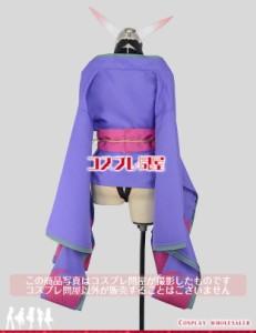 【コスプレ問屋】Fate/Grand Order(フェイトグランドオーダー・FGO・Fate go)★酒呑童子 第二段階☆コスプレ衣装