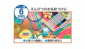 CASIO カシオ ネームランドテープ6mm幅 (白地/黒文字) 5個 XR-6WE-5P-E