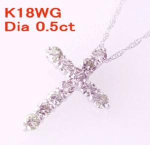 K18WGホワイトゴールドダイヤモンド クロスペンダント 0.5ct【送料無料】【4月誕生石ダイヤ】