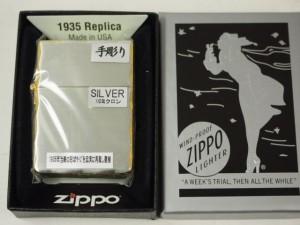 ジッポーZippo 1935 アラベスク 側面 3面唐草/手彫り彫刻 シルバーゴールドSG 新品