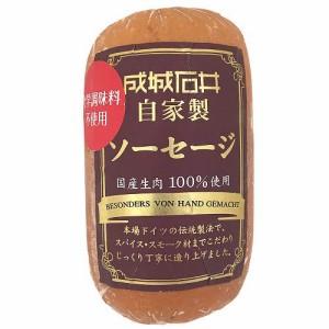 【送料込み】 成城石井自家製 ソーセージ・ベーコンセット