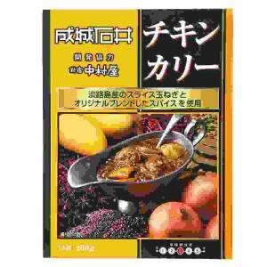 【送料込み】 成城石井&新宿中村屋 カレー食べくらべセット 1セット