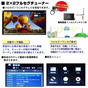 WVGA7インチタッチパネルDVD+フルセグチューナー[JT9268]