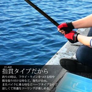 「指先が自由に動く指ぬき手袋☆釣り・バイクのお供にも!」指貫グローブ フリーサイズ 赤