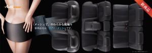 トヨタ ルーミー タンク M900A M910A シートカバー エアーメッシュ オートウェア トール ジャスティ