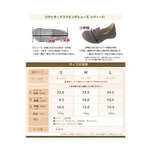 リゲッタ Re:getA レディース ドライビングローファー R-302 ブラウン M 送料無料