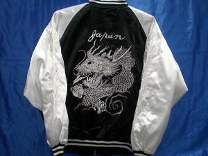 スカジャン 日本製本格刺繍のスカジャン5L 銀玉龍
