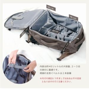 キャリーケース キャリーバッグ スーツケース 機内持ち込み 2WAY TR915 ソフトケース 旅行かばん バックパック リュック 送料無料