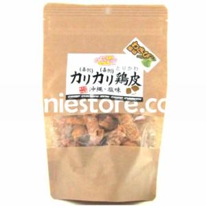 カリカリ鶏皮 塩味 & カリカリ鶏皮 塩味(わさび風味) 合計2袋!