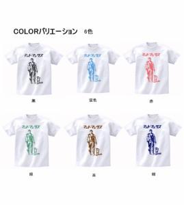 バンド (ロック)Tシャツ カタカナ MAD MAX  白 MLサイズ