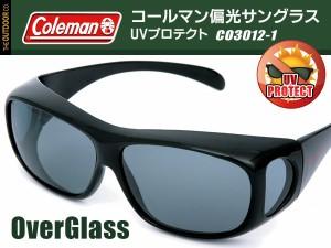 コールマン 偏光サングラス(アイガード オーバーグラス)C03012-1