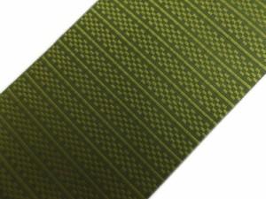 粋なメンズ男物男性小袋角帯草緑色地市松ライン 浴衣&着物に