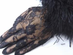 レースファー手袋黒色 振袖成人式&卒業式袴&結婚式着物に