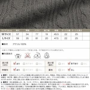 Pierrot(ピエロ)ケーブル編み タートルニットベスト [ トップス  レディース ]