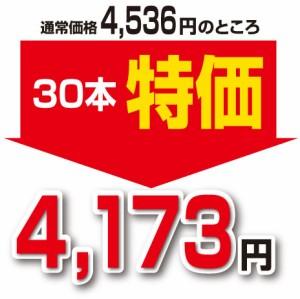 【新登場】オーガニックぶどうサイダー+レモン 30本