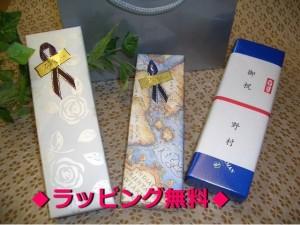【送料無料】パイロットボールペン 『タイムラインPAST★BTL-7SR』 7000円   男性 女性 誕生日プレゼントにも♪