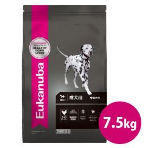 【ユーカヌバ】健康維持用 中型犬種 小粒(7.5kg)[メンテナンス/1歳〜6歳/ドッグフード/ユカヌバ]