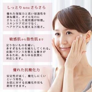 ホホバ 50ml 【アロマ/キャリアオイル】