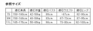【即納】[送料無料!!]盛れる!ワイヤーバンドゥフラワービキニ 水着 レディース ワイヤー 2点セット 2017 セット