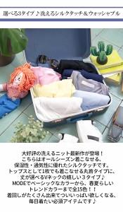 【即納】【SALE】【メール便送0円】Dita【ディータ】選べる3type.洗える着回しカーディガン☆シルクタッチ&ウォッシャブルベーシックカ