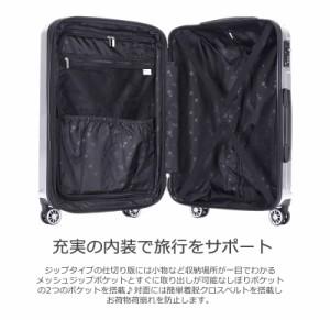 459ee62a11 AKTIBA(アクティバ) SSサイズ BBM-JAPANの軽量ファスナースーツケース 3サイズ展開 【送料無料・保証付】