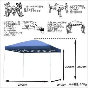 【新商品】ワンタッチタープテントUV2.4x2.4m