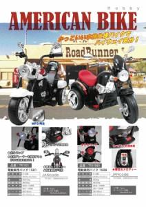 【新商品】乗用バイクTR1501