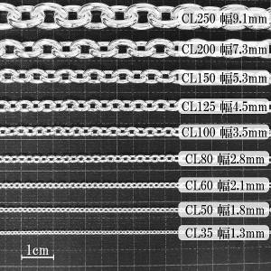 シルバーあずきチェーン 幅1.8mm 50cm/シルバーネックレスチェーン/シルバー925/メンズ/レディース
