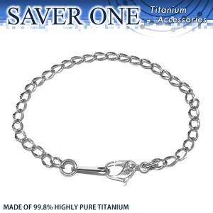 31%OFF! 純チタン平粗目チェーンブレスレット S.M.Lサイズ SAVER ONE(セイバーワン) /メンズアクセサリー チタニウム 腕輪