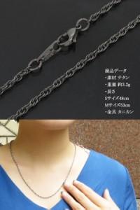 31%OFF! 純チタンダブルあずきチェーン 幅2.5mm (48cm、53cm) SAVER ONE(セイバーワン) /メンズアクセサリー アズキ 小豆 チタニウム