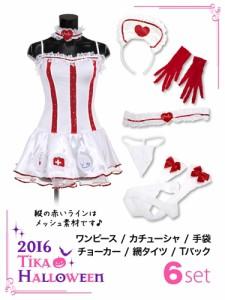 【Tika ティカ】6setセクシーロリータナースコスチュームセット大人ハロウィンイベント衣装パーティーコスプレ仮装