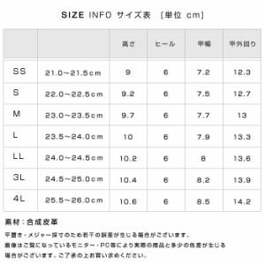 2016年AW新作 選べる7色&7サイズ【レースアップ6cmヒールパンプス】大きいサイズ有[SS/S/M/L/2L/3L/4L]