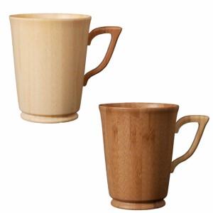 送料無料 RIVERET 竹製 マグカップ ペアセット LサイズとLサイズ 木製 ギフトBOX入り 日本製 / 木製 / コーヒーカップ