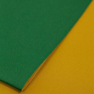 西陣 日本製 くまモン 浴衣帯 リバーシブル だらり 浴衣 作り帯 結び帯 黄×緑