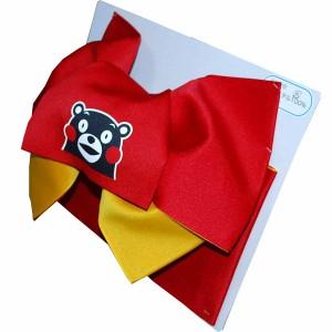 西陣 日本製 くまモン 浴衣帯 リバーシブル だらり 浴衣 作り帯 結び帯 赤×黄