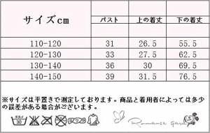 送料無料!!!人魚 マーメイド 大人気ハロウィン衣装 コスプレ 仮装 子供用  コスチューム 変装   コスプレ