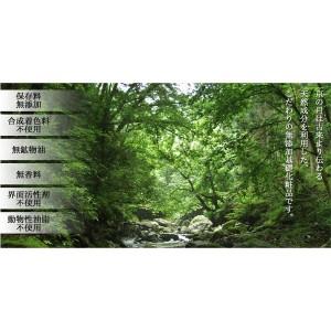 京の月 化粧水 MOON BEAUTY 120ml オーガニック 日本製 無添加 無香料 送料無料