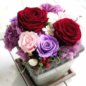 【プリザーブドフラワー】ギフト 誕生日 プレゼント 女性 結婚 お祝い 記念日 敬老の日 還暦 退職祝 おしゃれ カシスローズガーデン